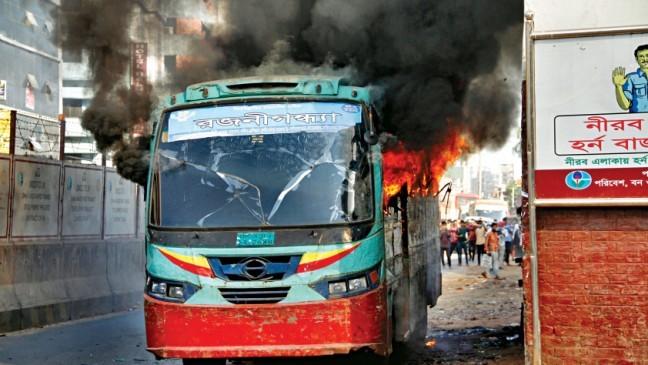 バス放火事件