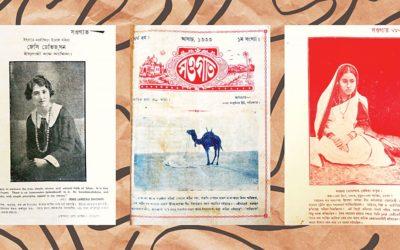 「Saogat」誌と批判的思考の贈り物