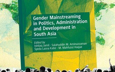 南アジアにおけるジェンダー主流化とガバナンスについて