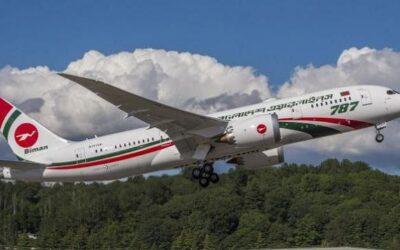 ビマン 航空機追加