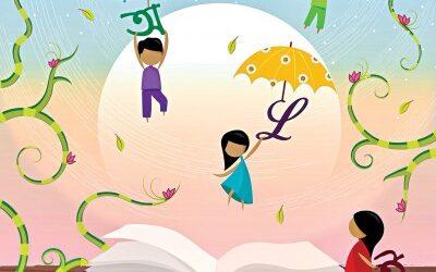 行方不明の少女の場合:私たちはバングラの児童文学のどこにいますか?