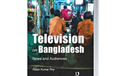 新しい本がバングラデシュのメディアスケープを探る
