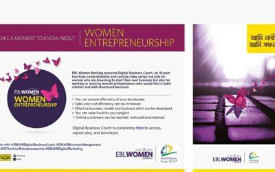 EBL:女性のエンパワーメントに取り組んでいます