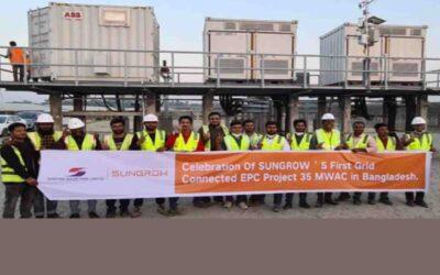 新たな太陽光発電所運転開始
