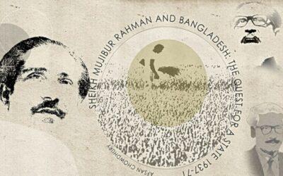 農民の国家とバンガバンドゥシェイクムジブルラーマンの探求について
