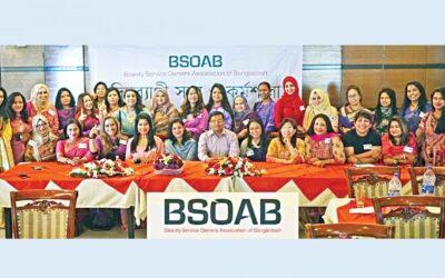 BSOABが政府の承認を得る